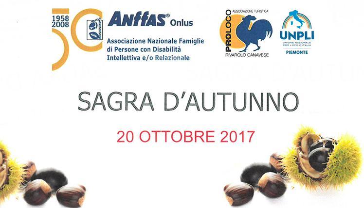 20 Ottobre 2017 - Sagra d'Autunno